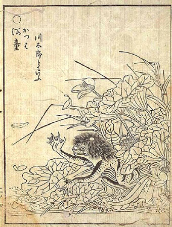 Japanese drawing of a Kappas.
